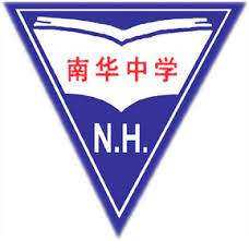 Nan Hua Secondary School